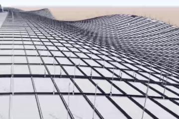 Panely Abú Dhabi